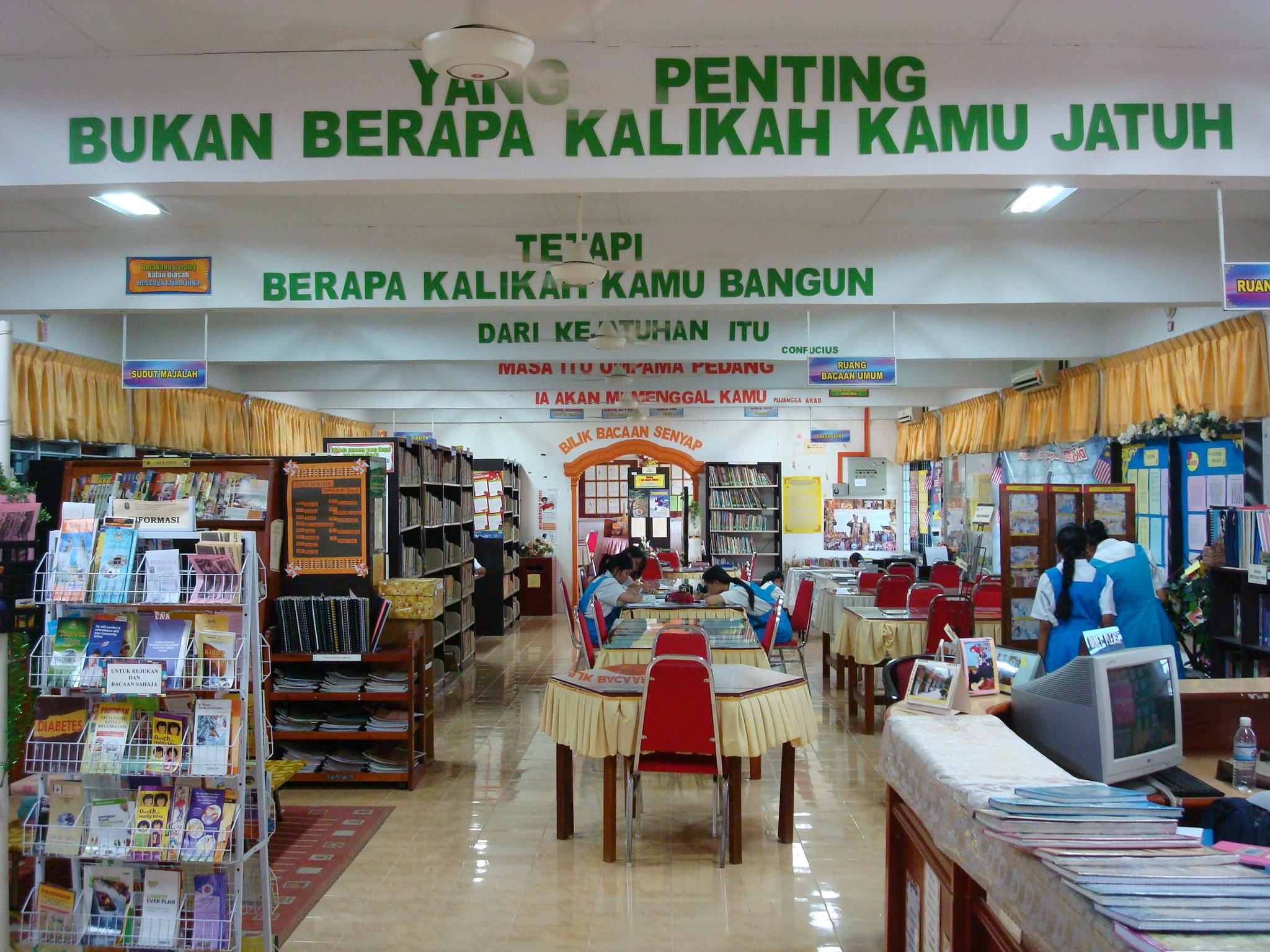 May 2012 Guru Cemerlang Pusat Sumber Sekolah