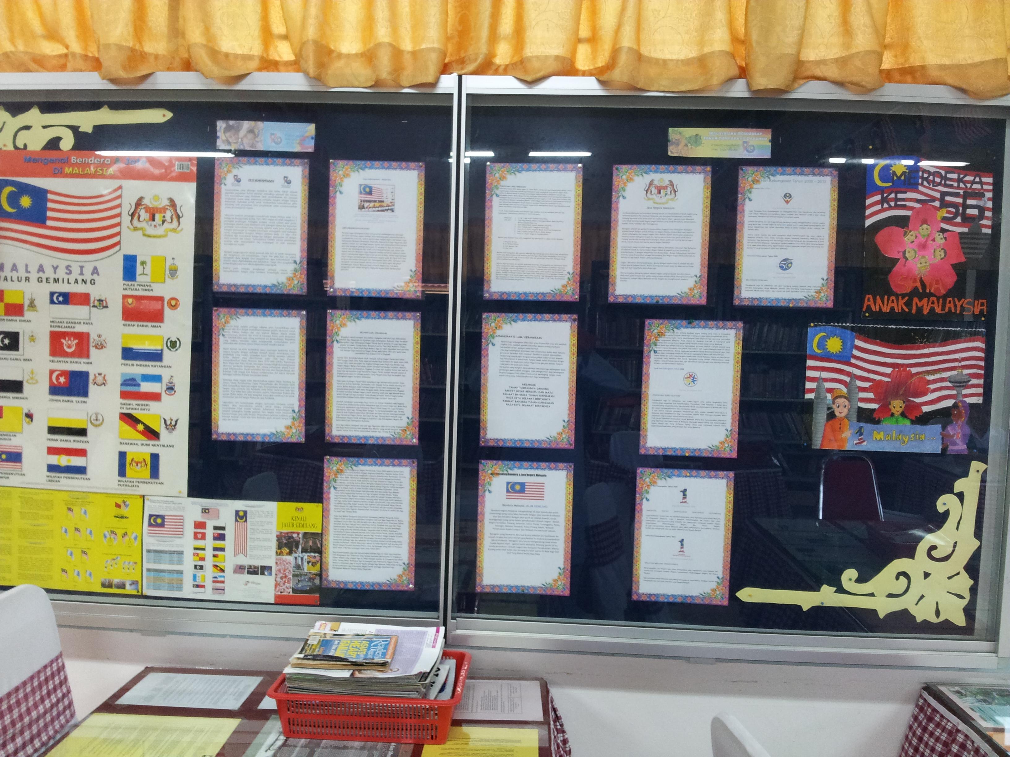 Guru Cemerlang Pusat Sumber Sekolah Pusat Sumber Nukleus Sekolah Kecil Tapi Signifikan